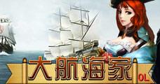 大航海家OL203区